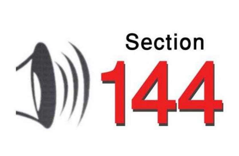 सम्पूर्ण नीमच जिले में धारा 144 के तहत प्रतिबंधात्मक आदेश लागू