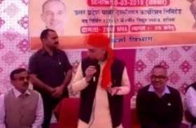 केन्द्रीय राज्यमंत्री ने किया किसानों से समय पर बिजली भुगतान का आग्रह, देखें वीडियो-