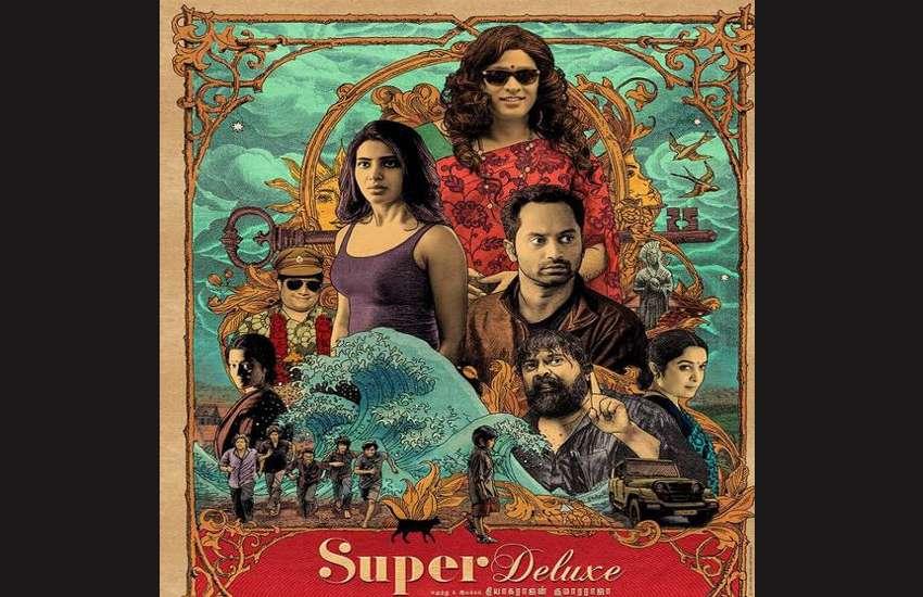 Ramya Krishnan in super deluxe