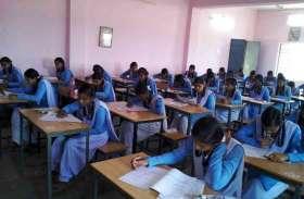 Telangana TS SSC 2019 exams : हॉल टिकट जारी, ऐसे चेक करें डायरेक्ट लिंक