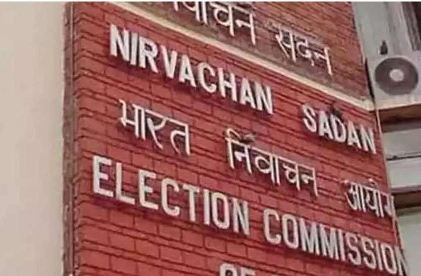 चुनाव ड्यूटी: सामान्य प्रशासन विभाग ने नेताओं के रिश्तेदार, मंत्रियों के विशेष सहायकों के नाम भेजे!