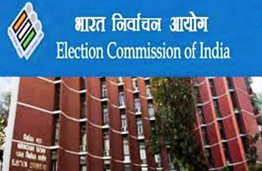 राजस्थान में मुख्य निर्वाचन अधिकारी ने किया राजनीतिक दलों को 'अलर्ट'