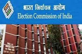 लोकसभा चुनाव 2019:  इस शहर में 11 स्ट्रॉन्ग रूम में सुरक्षित रहेंगी इवीएम