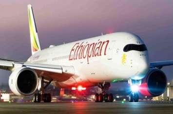 इथोपियन एयरलाइंस का विमान क्रैश, भारत के चार यात्रियों समेत 157 की मौत