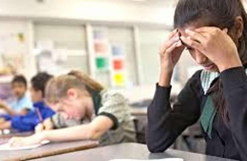 परीक्षा के दिनों में कैसे रहे तनाव मुक्त - डॉ. जीडी कुलवाल, देखें वीडियो