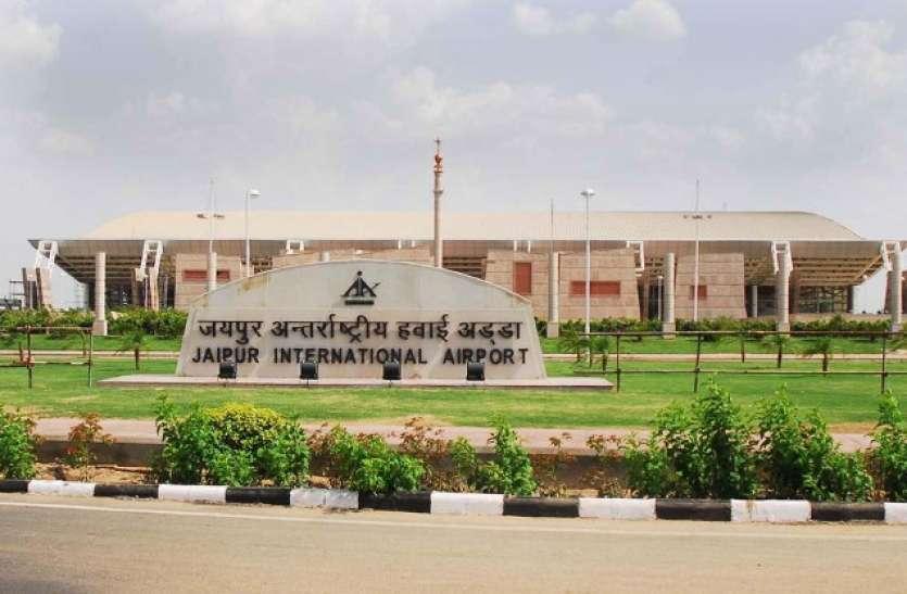 जयपुर एयरपोर्ट पर पकड़ा 17 लाख का सोना