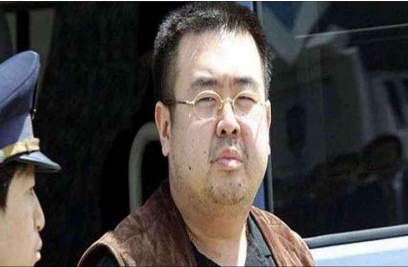 मलेशिया की अदालत ने सिटी ऐस्याह को किया बरी, किम जोंग के भाई की हत्या का लगा था आरोप