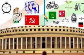 VIDEO: Lok Sabha Election: चुनाव में इतने रुपये से ज्यादा किया खर्च तो प्रत्यासी पर होगी कर्रवाई, नामांकन हो सकता है रद्द