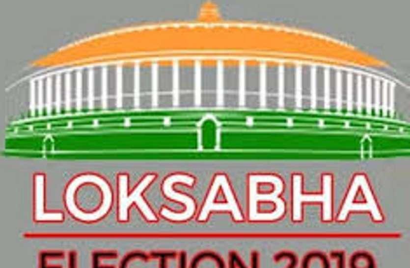 लोस चुनाव का बजा बिगुल, मप्र में चार चरणों में मतदान, खजुराहो सीट के लिए 6 मई को मतदान, राजनीतिक दलों की बढ़ी सरगर्मी