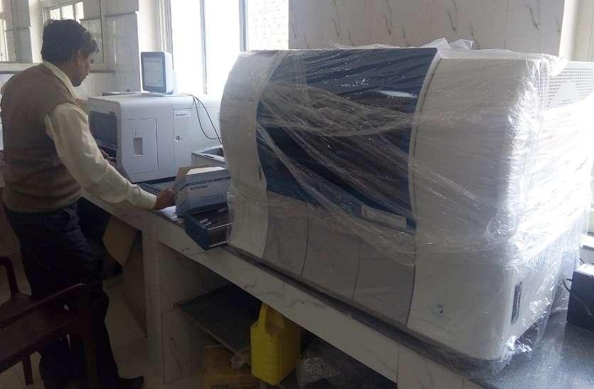 लाखों रुपए की जांच मशीनें फिर भी सुविधाओं से दूर हैं मरीज
