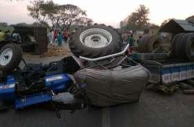 होली के मौके पर दर्दनाक सड़क हादसा, ट्रैक्टर ट्रॉली से टकराई बोलेरो, तीन की मौत