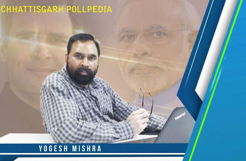 Chhattisgarh Pollpedia - Episode 18 – किसको मिलेगा जांजगीर में अनुसूचित जाती का जनाधार?