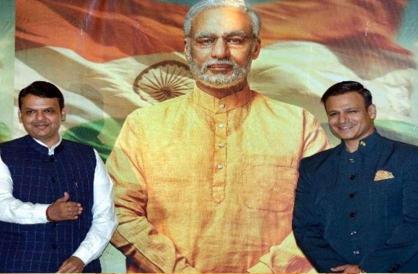 'पीएम मोदी' बायोपिक पर चुनाव आयोग का बड़ा फैसला, मुसीबत में पड़ी फिल्म...