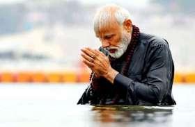 गंगा की सफाई के लिए पीएम मोदी की अध्यक्षता में बनी कमेटी, लेकिन 3 साल में नहीं हुई एक भी बैठक
