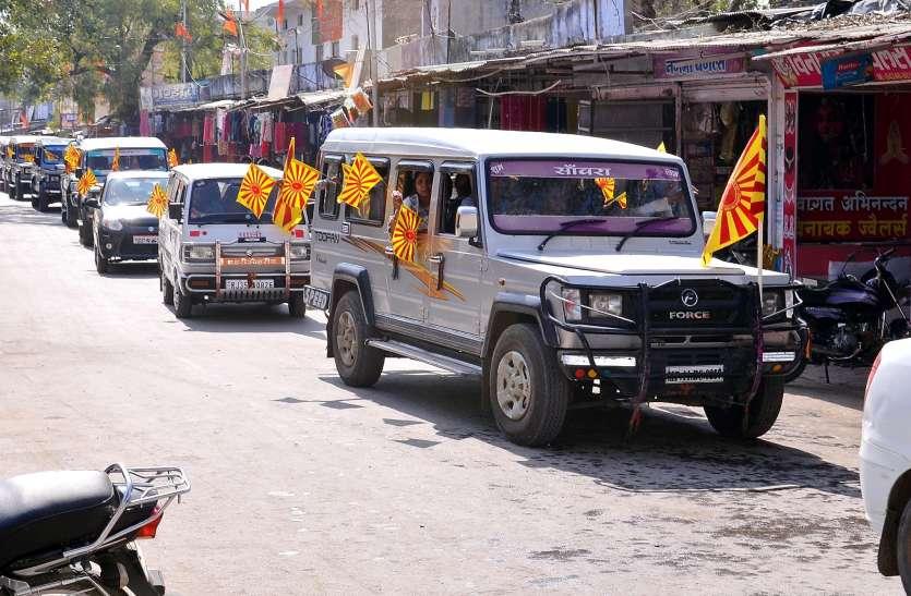 राजयोग साधना केन्द्र का भव्य शुभारंभ निकाली विशाल वाहन रैली