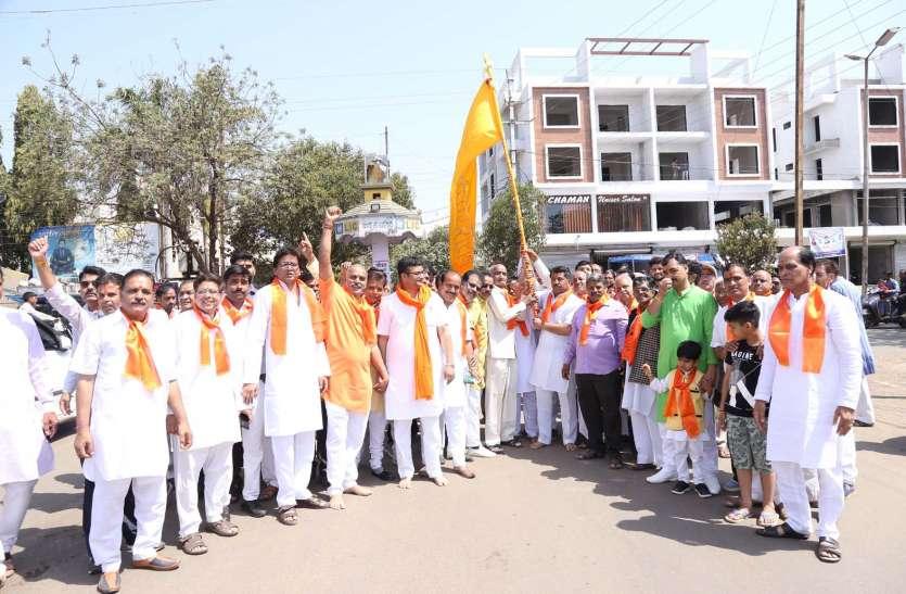 परशुराम जयंती महोत्सव कार्यालय का हुआ शुभारंभ, चढ़ाई ध्वजा