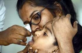 लाखों बच्चों को पिलाई पोलियो की खुराक