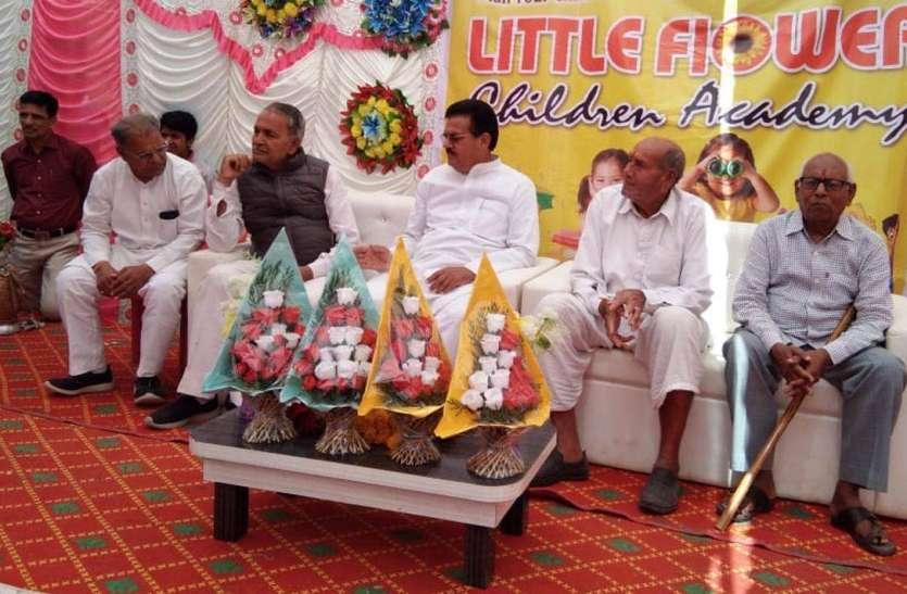 राजनीति को सिर्फ चुनाव तक सीमित रहना चाहिए, तभी विकास संभव है : मंत्री आंजना