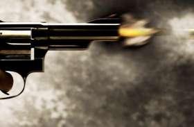 सपा नेता ने अपने ही कार्यकर्ता पर चला दी गोली, वजह जानकर रह जाएंगे दंग