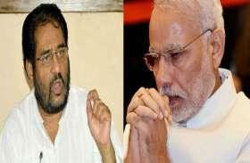 अतुल कुमार अंजान ने पीएम मोदी पर बोला हमला, लगाए ये गंभीर आरोप