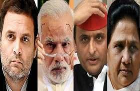 UP की 40 सीटों पर लोकसभा चुनाव लड़ेगी ये पार्टी, सपा-बसपा, भाजपा के होश उड़े