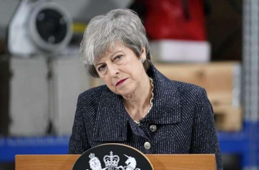 ब्रिक्जिट: ईयू से सौदे को लेकर ब्रिटिश पीएम पर बढ़ा दबाव, जल्द हो सकती है वोटिंग