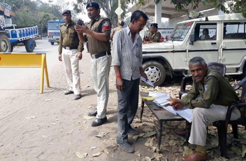 लोकसभा चुनाव: अपराधियों पर लगाम लगाने सीमा पर चौकस सुरक्षा व्यवस्था