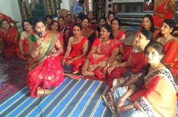 जीवन सफल की शुरूआत नारी से और अंत भी नारी से : पूजा दीदी