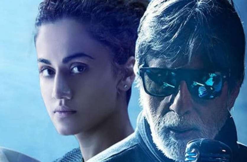 Badla Box Office Collection Day 3: बड़े पर्दे पर दर्शकों को पसंद आ रही बदला की कहानी, मात्र 3 दिन में कमाए इतने करोड़