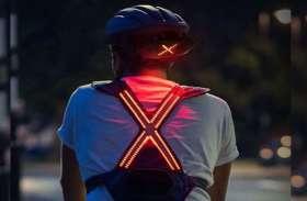 एक्सीडेंट्स पर लगेगी लगाम, इस कंपनी ने साइकिल सवारों के लिए बनाई पहनने वाली स्मार्ट बाइक लाइट