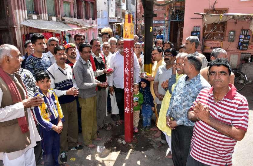 Bikaner Holi 2019- मरुनायक चौक में हुआ थम्भ पूजन, गूंज रहे धमाल के स्वर
