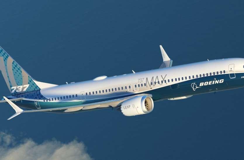 इथोपियन एयरलाइन का प्लेन क्रैश होने के बाद अमरीका Boeing पर कर सकता है तत्काल कार्रवाई