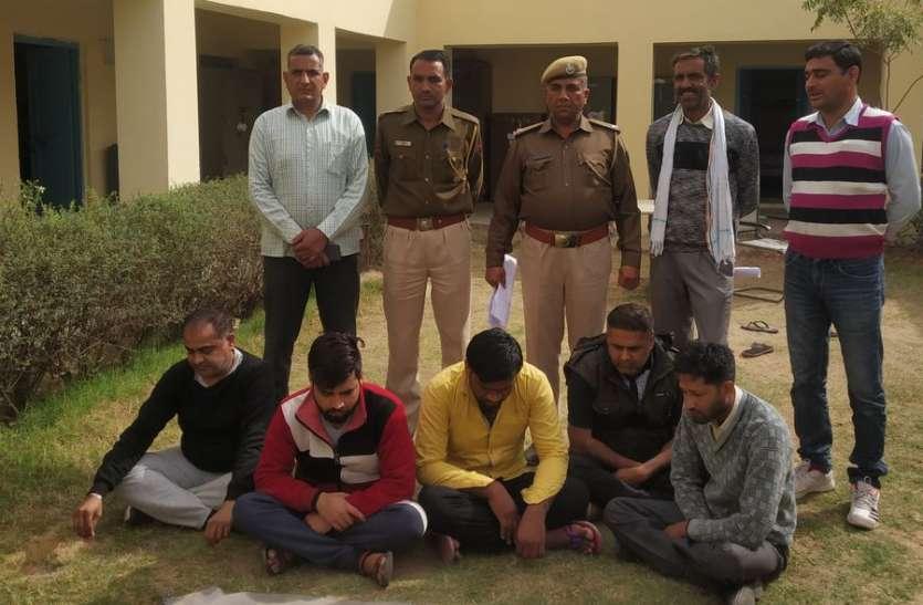 हनुमानगढ़ के सटोरिए सालासर में चला रहे थे सट्टे का खेल, पुलिस ने दबोचा
