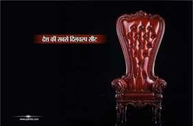 नेताओं के लिए लकी है ये जिला, यहां से जीत के बाद मिली प्रदेश की सत्ता, अब तक दिए तीन मुख्यमंत्री