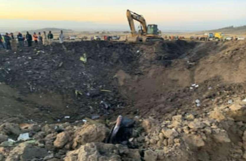 इथोपिया विमान हादसा: एक दिन बाद एयरलाइंस का फ्लाइट रिकॉर्डर बरामद, जांच में जुटे अधिकारी