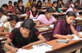 एक ही दिन में हो गई दो कक्षाओं के सात विषय की प्रेक्टिकल परीक्षा और वायवा