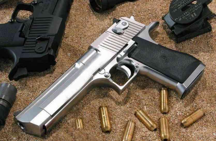 चुनाव के दौरान जमा कराने होंगे हथियार