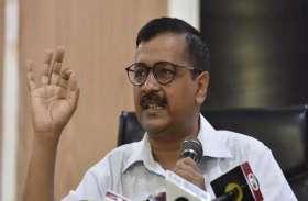 लोकसभा चुनाव में केजरीवाल को बहुमत की उम्मीद, कहा- गठबंधन से इनकार के बाद कांग्रेस से जनता नाराज