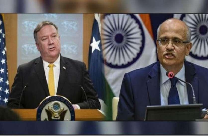 आतंकवाद के मुद्दे पर भारत और अमरीका एक साथ, पाकिस्तान से कठोर कदम उठाने की मांग