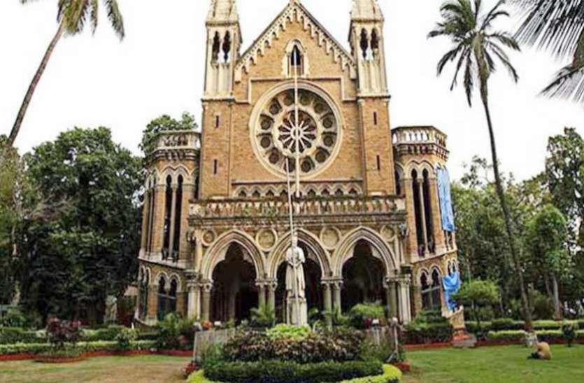 लोकसभा चुनाव : मुंबई यूनिवर्सिटी ने स्थगित की परीक्षा