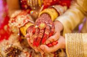 15 मार्च से शुरू हुए खरमास, जानिए शादी के शुभ मुहूर्त