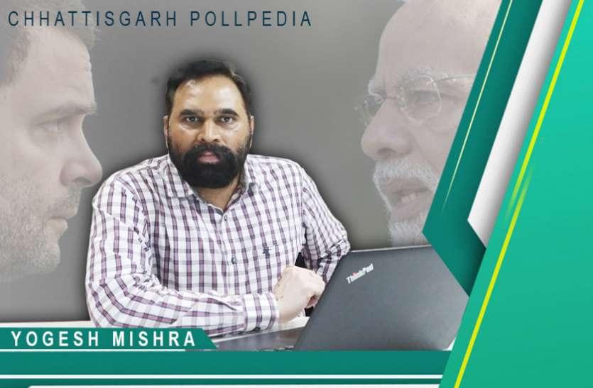 Chhattisgarh Pollpedia - Episode 19 – कौन होगा कोरबा का तीसरा सांसद?