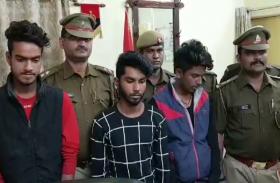 बाइक चोर गिरोह के तीन सदस्यों को पुलिस ने पकड़ा, सात बाइक और असलहा बरामद