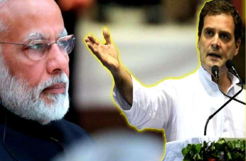 'चौकीदार चोर है' नारे पर फंस सकते हैं राहुल गांधी