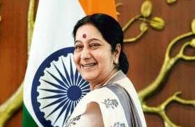 सुषमा स्वराज से शख्स ने टूटी-फूटी अंग्रेजी में मांगी मदद, लोग करने लगे ट्रोल तो विदेश मंत्री ने दिया ऐसा जवाब