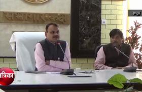 Lok Sabha Election 2019: हापुड़ में 11 अप्रैल को पड़ेंगे वोट- देखें वीडियो