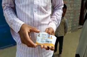 यूपी में मृत लोगों के नाम पर बांटे गये आयुष्मान भारत कार्ड, ऐसे हुआ खुलासा