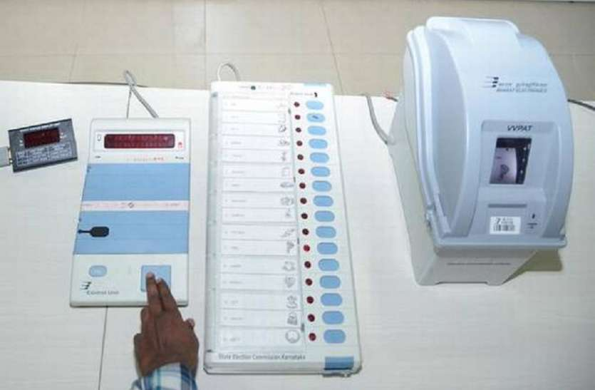 पहली बार लोकसभा चुनाव में वीवीपीएटी मशीनों का प्रयोग