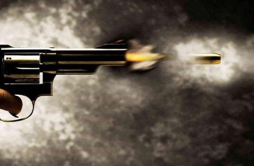मनचले ने युवती के पति को मारी गोली, तीन साल पहले कहा था किसी और से शादी करोगी तो जिंदा नहीं छोडूंगा
