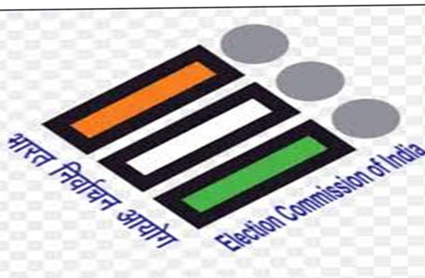 # Loksabha Election - लोकसभा आम निर्वाचन 2019 के अंतर्गत स्वीप गतिविधियां प्रारंभ